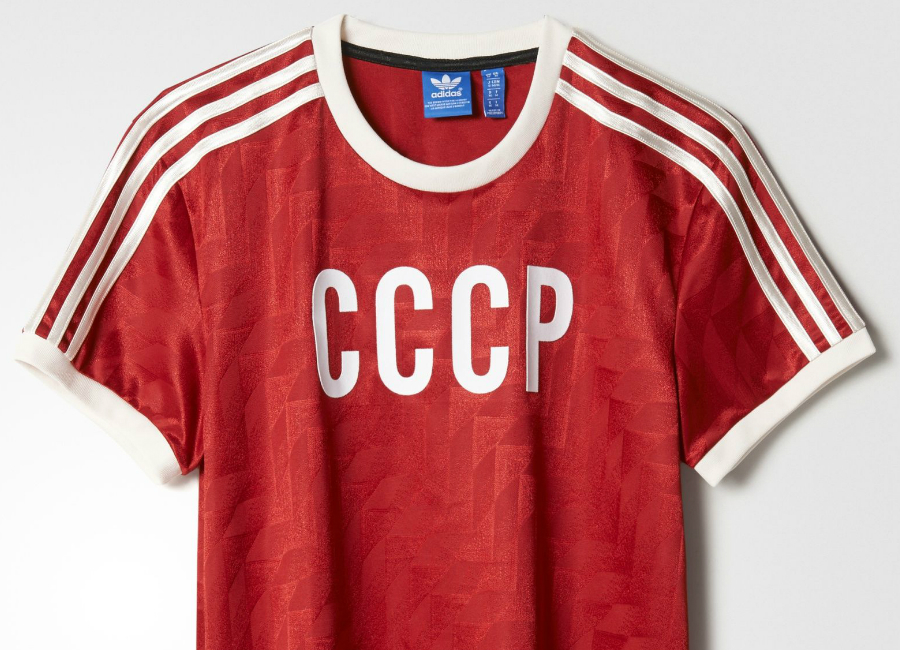 44aae4538b0 Adidas 1980s Soviet Union Home Retro Football Shirt