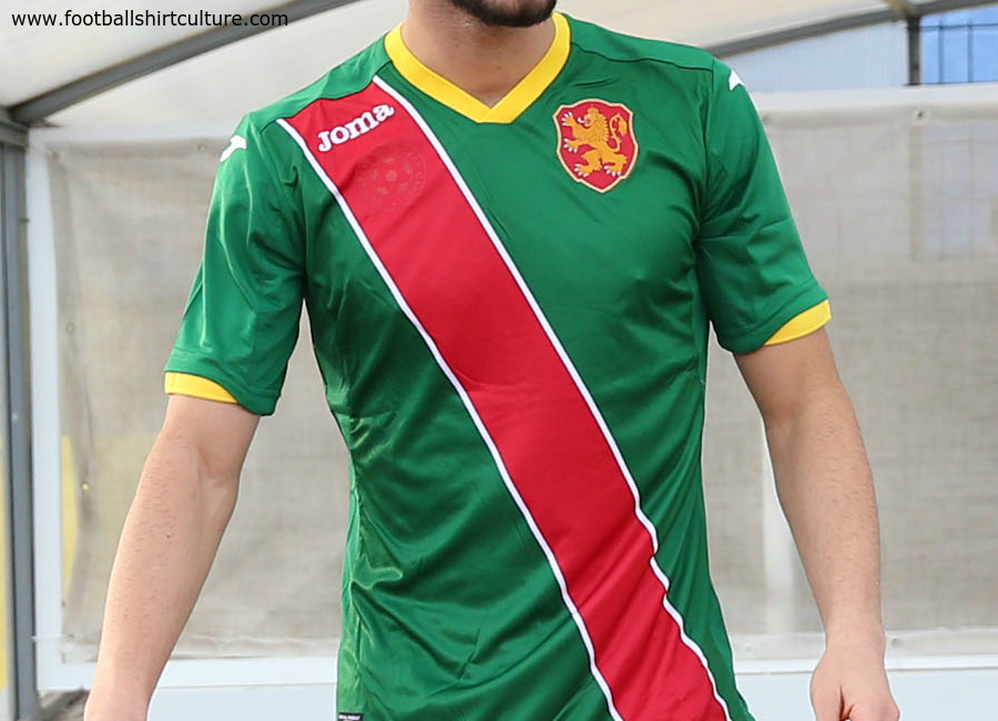 b686d17b3 Bulgaria 16-18 Joma Away Kit | 16/17 Kits | Football shirt blog