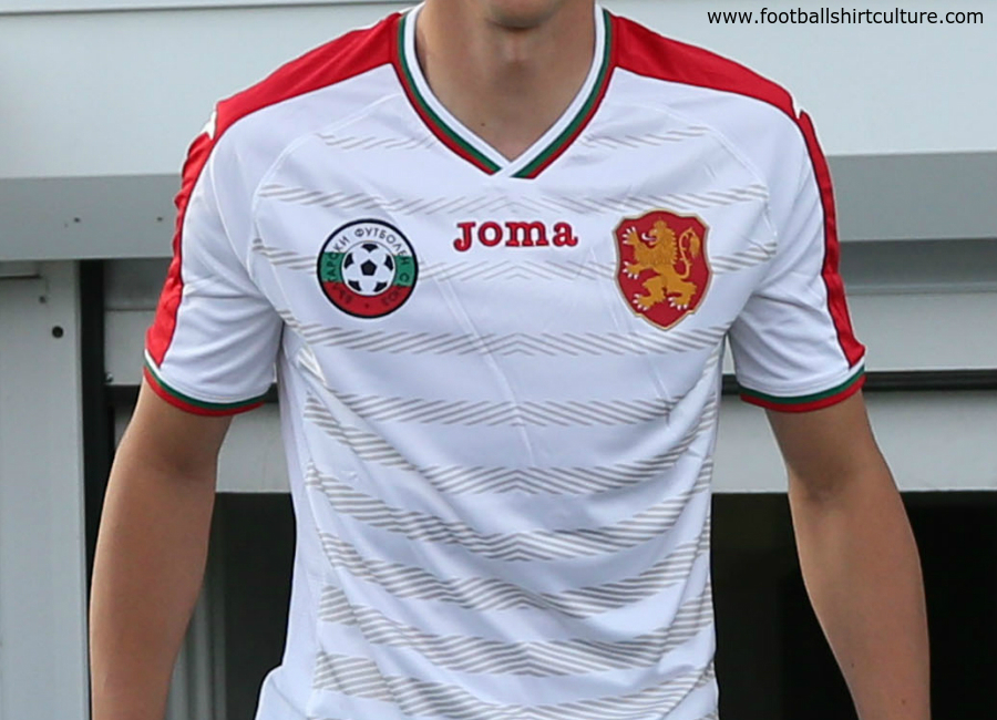 0792ec12a Bulgaria 16-18 Joma Home Kit | 16/17 Kits | Football shirt blog