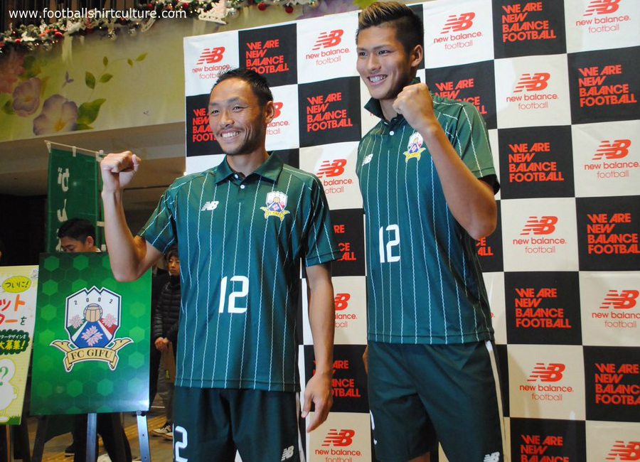Fc Gifu 2017 New Balance Home Kit