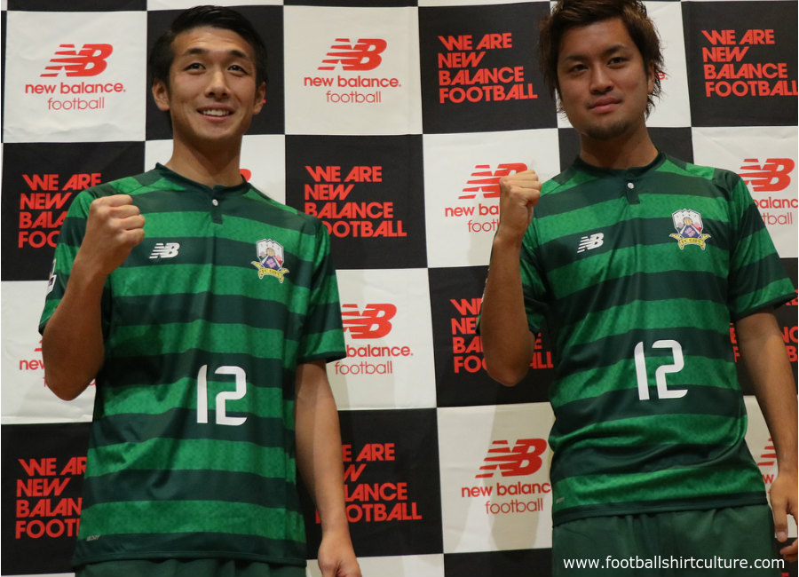 FC Gifu 2018 New Balance Home Kit