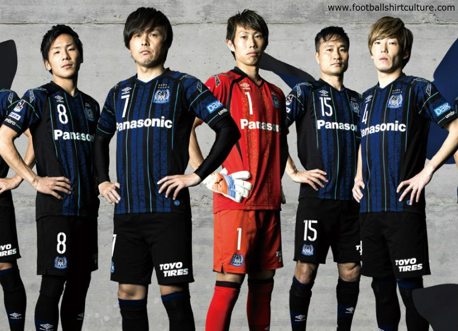 Gamba Osaka 2017 Umbro Home Kit