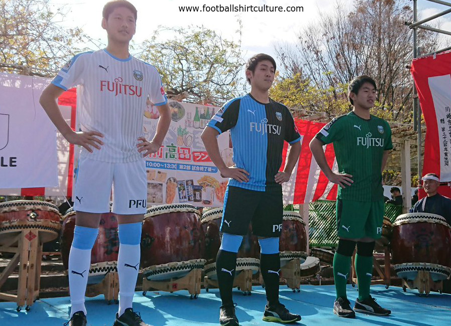 Kawasaki Frontale 2018 Puma Kit Launch
