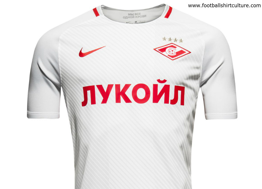 4b3c06c2d1a Spartak Moscow 17 18 Nike Away Kit