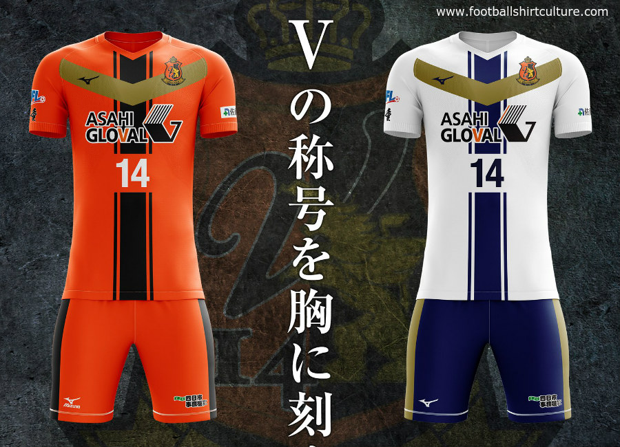 Veertien Mie 2018 Mizuno Kit Designs