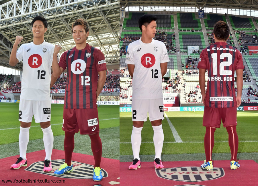 Vissel Kobe  Asics Home And Away Kits