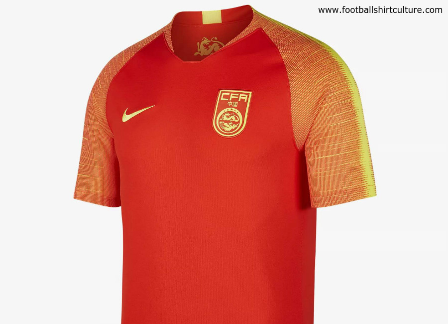 China 2018 Nike Home Kit