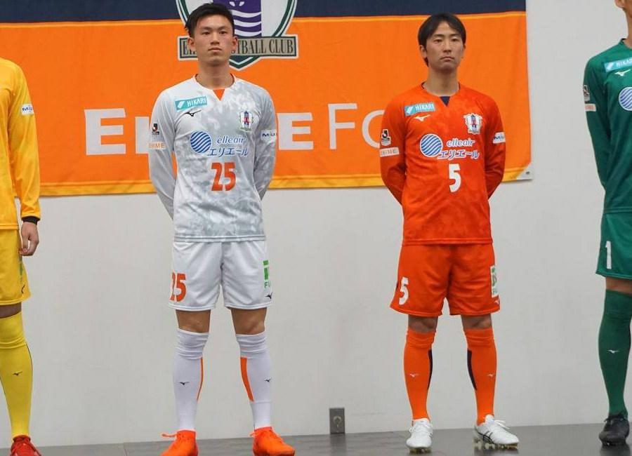 Ehime FC 2018 Mizuno Home & Away Kits
