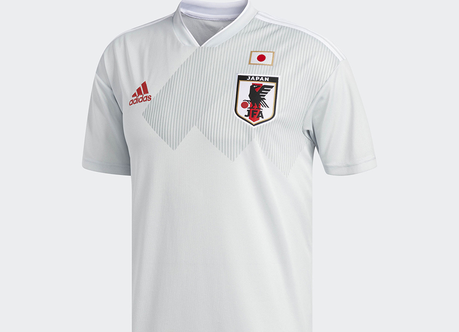 Japan 2018 World Cup Adidas Away Kit