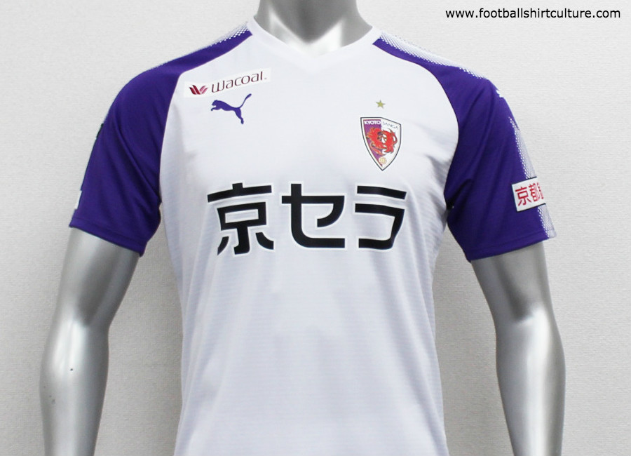 Kyoto Sanga 2019 Puma Away Kit