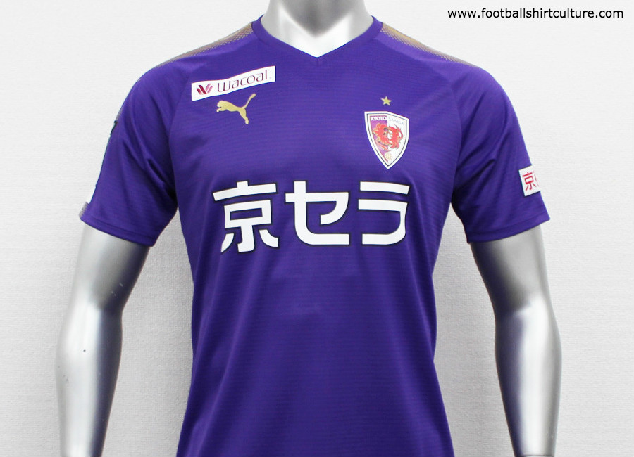 Kyoto Sanga 2019 Puma Home Kit