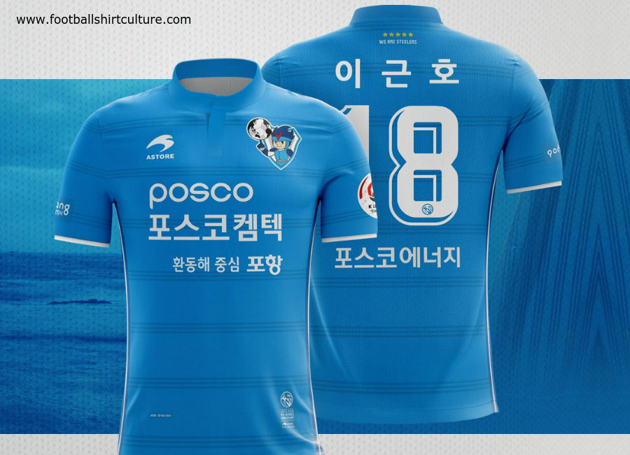 Pohang Steelers 2018 Astore Away Kit