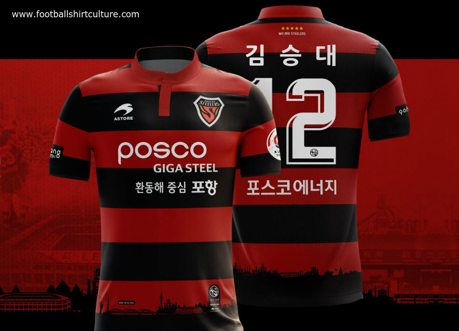 Pohang Steelers 2018 Astore Home Kit