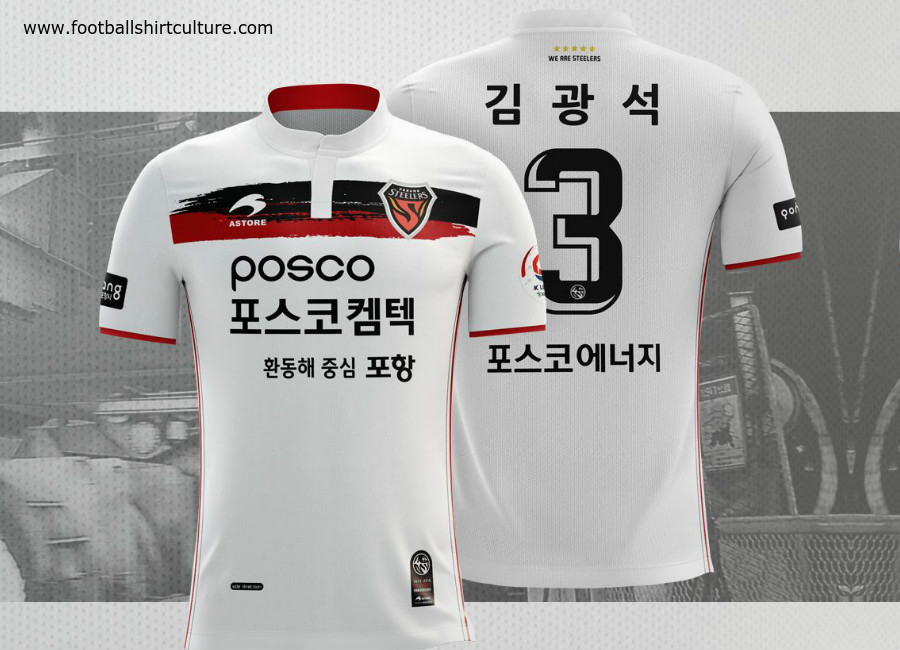 Pohang Steelers 2018 Astore third Kit