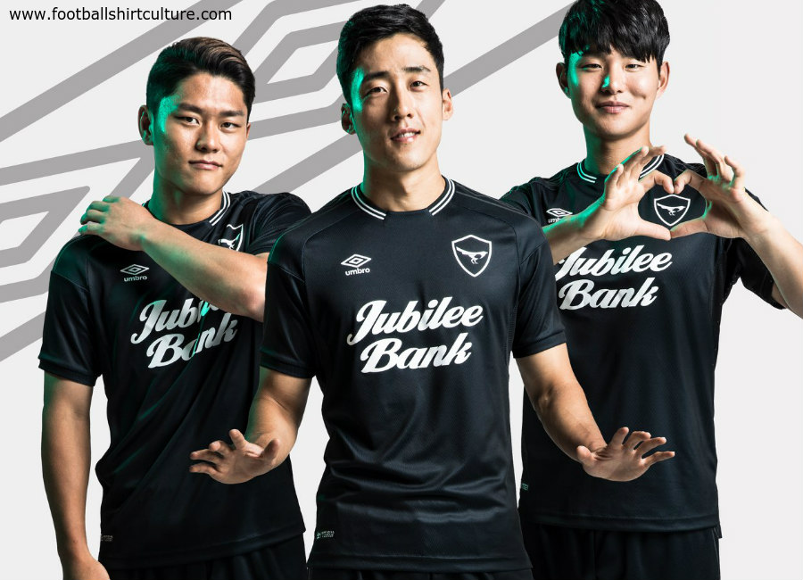 Seongnam 2018 Umbro Home Kit
