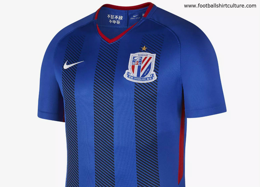Shanghai Shenhua 2018/19 Nike Home Kit