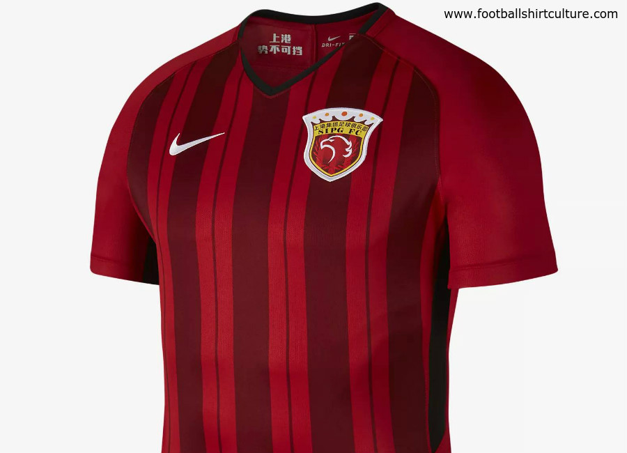 Shanghai SIPG 2018/19 Nike Home Kit