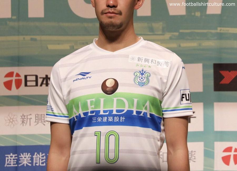 Shonan Bellmare 2018 Penalty Away Kit