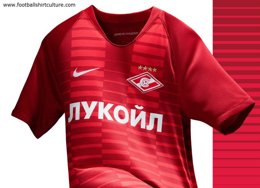 Spartak Moscow 2018-19 Nike Home Kit