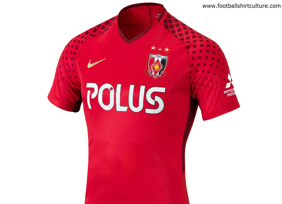 Urawa Red Diamonds 2018 Nike Home Kit