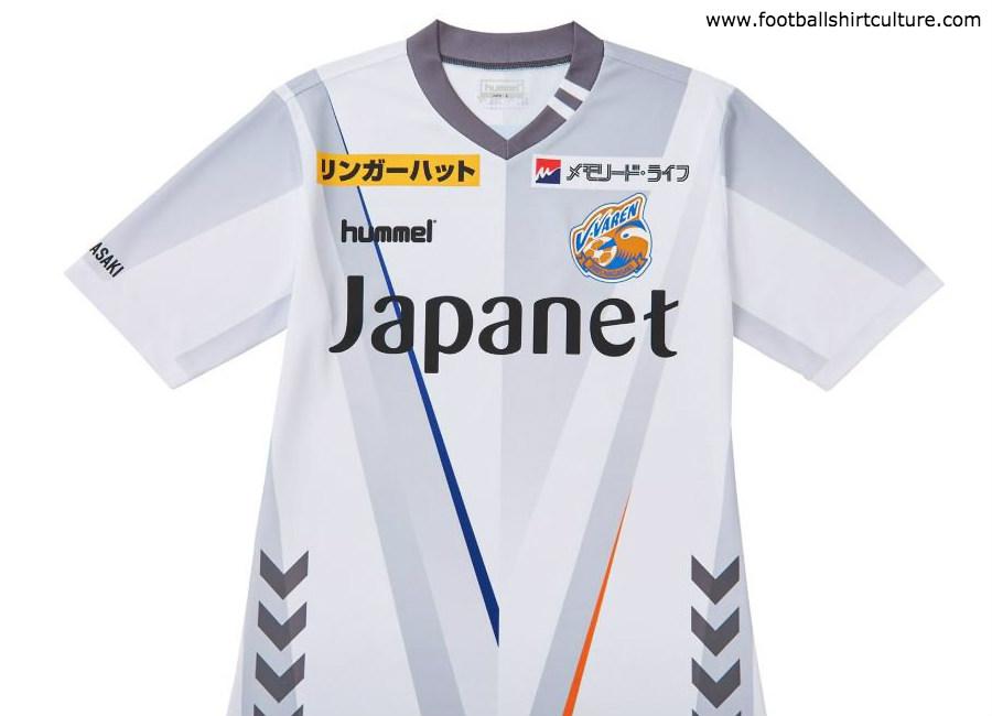 V-Varen Nagasaki 2019 Hummel Away Kit   18/19 Kits   Football ...