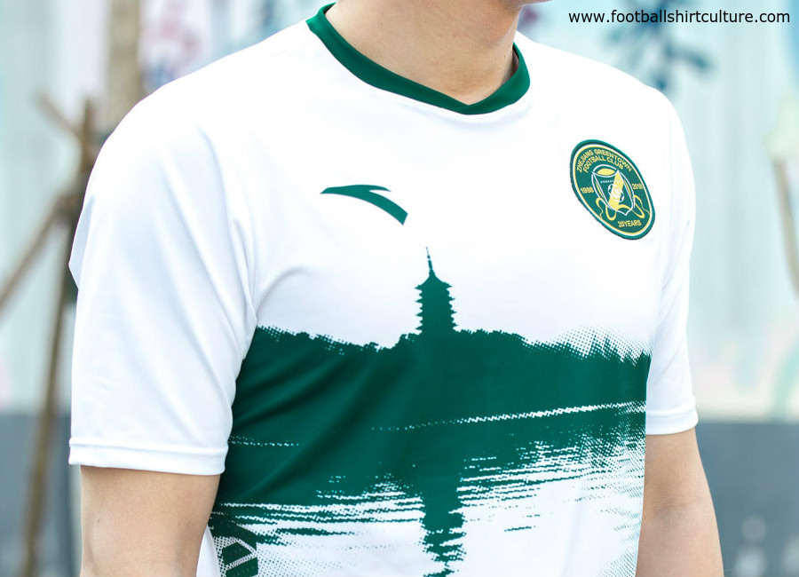 Zhejiang Greentown 2018 Anta Away Kit