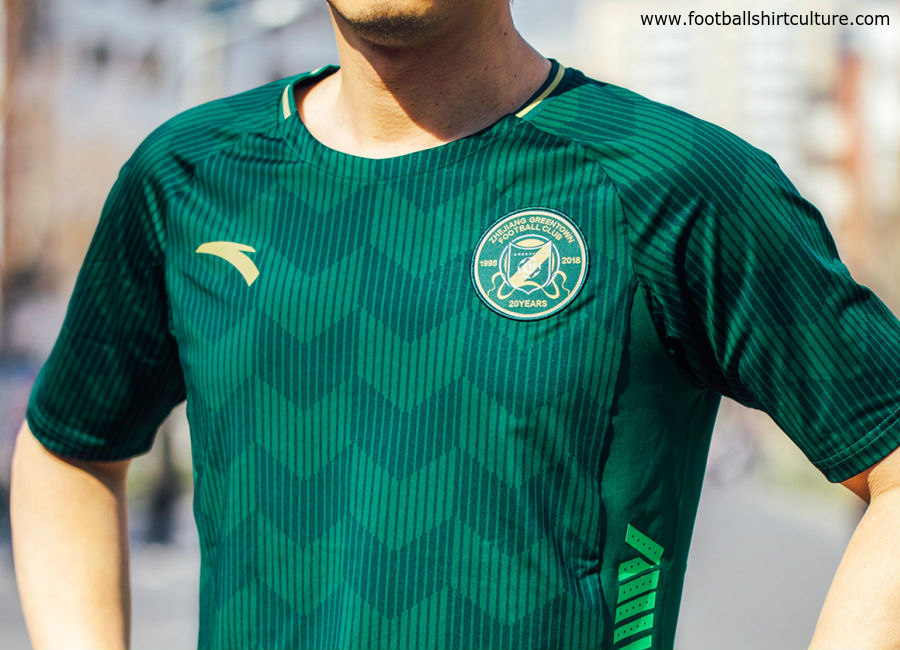 Zhejiang Greentown 2018 Anta Home Kit
