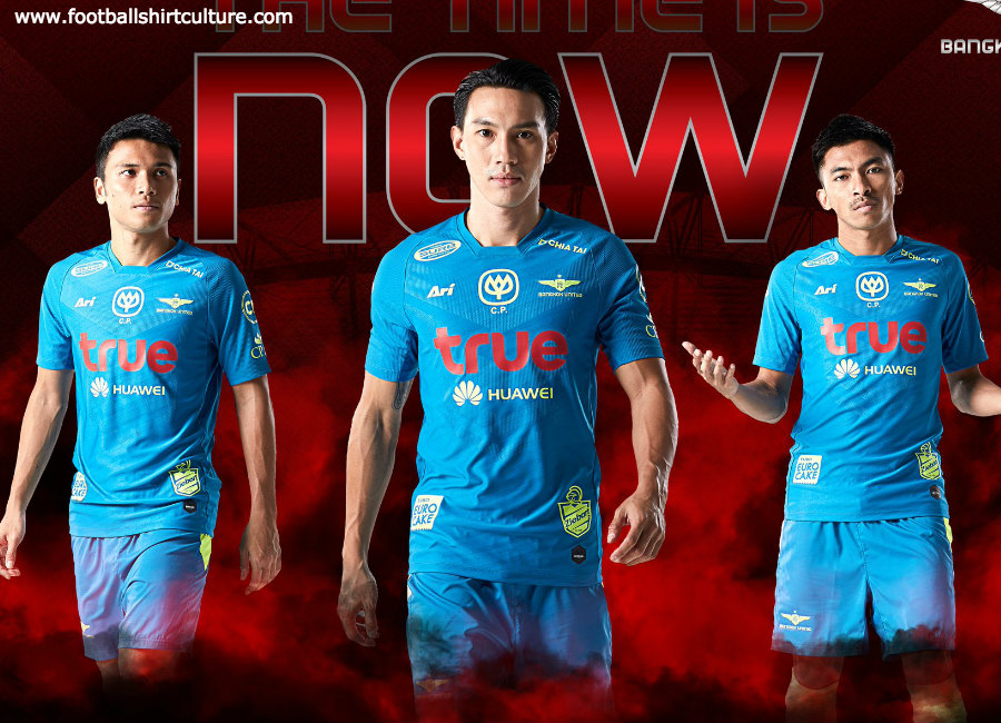 Bangkok United 2019 Ari Third Kit #BangkokUnited #TrueBangkokUnited2019 #TrueBangkokUnited