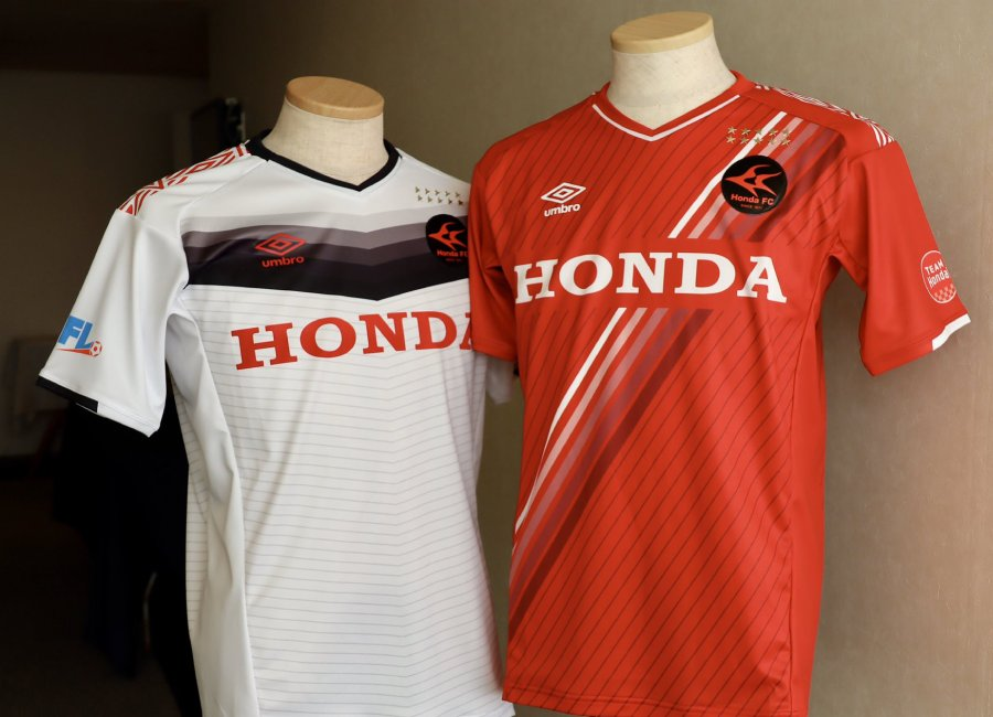 Honda FC 2020 Umbro Home & Away Kits #hondafc #umbro
