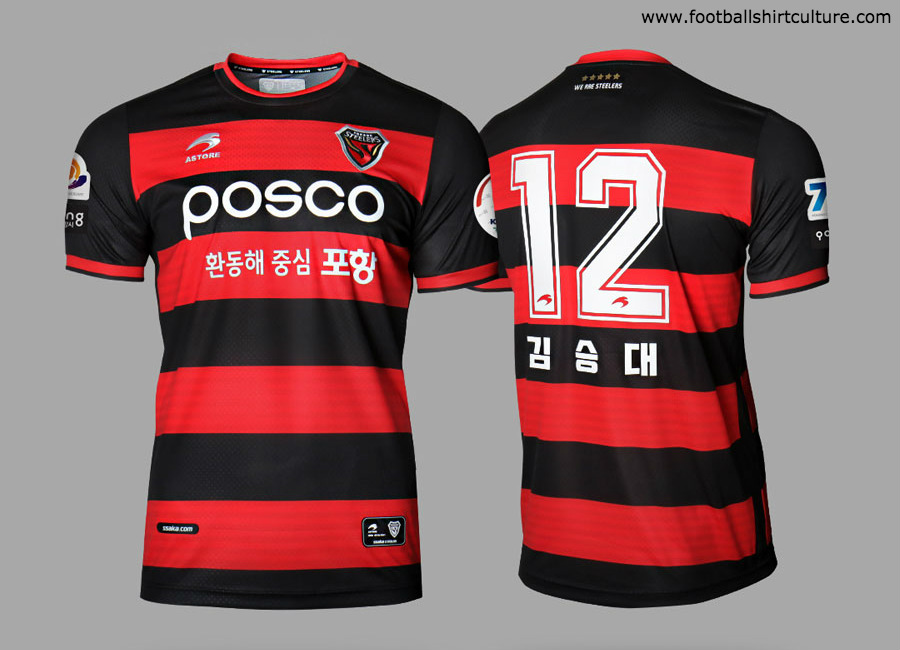 Pohang Steelers 2019 Astore Home Kit #PohangSteelers #kleague