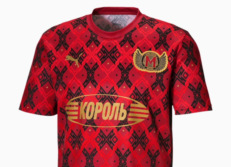 Puma Moscow City Influence Football Shirt - High Risk Red / Chili Pepper #pumafootball #footballshirt
