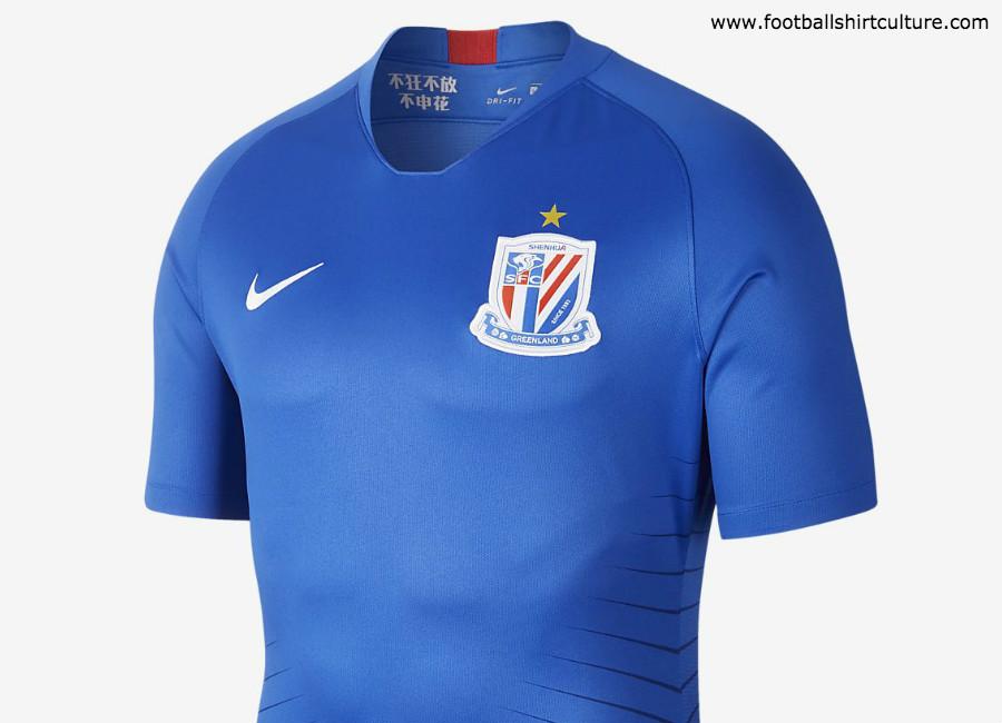Shanghai Shenhua 2019 Nike Home Kit | 18/19 Kits | Football shirt blog