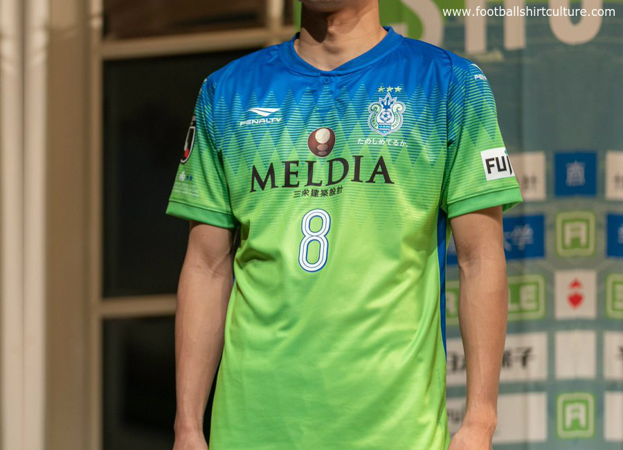 Shonan Bellmare 2019 Penalty Home Kit #Bellmare #jleague