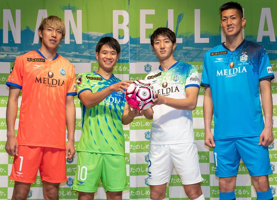 Shonan Bellmare 2020 Penalty Home & Away Kits #bellmare #ShonanBellmare #jleague