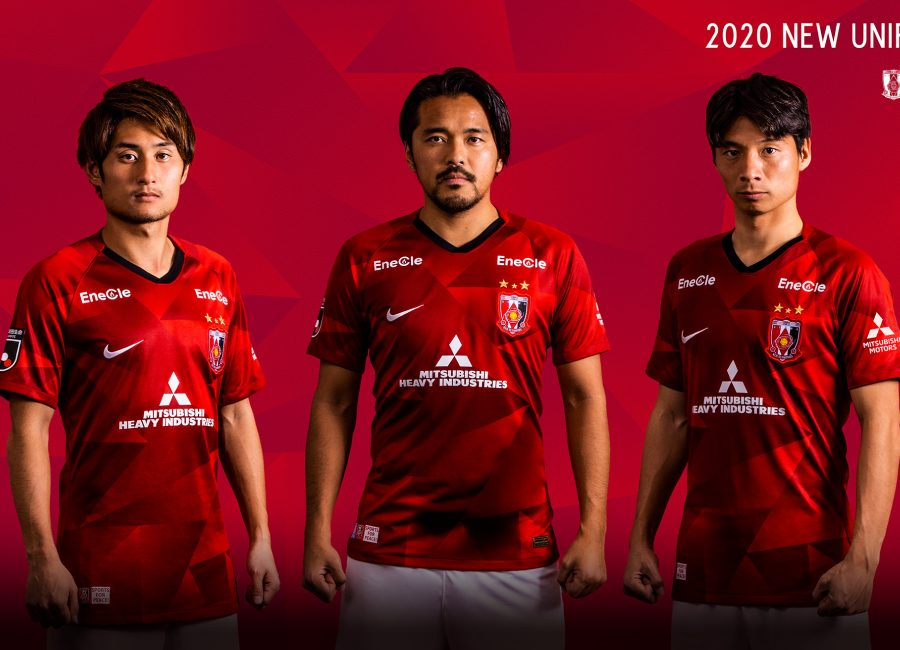 Urawa Red Diamonds 2020 Nike Home Kit #urawareds #浦和レッズ #wearereds