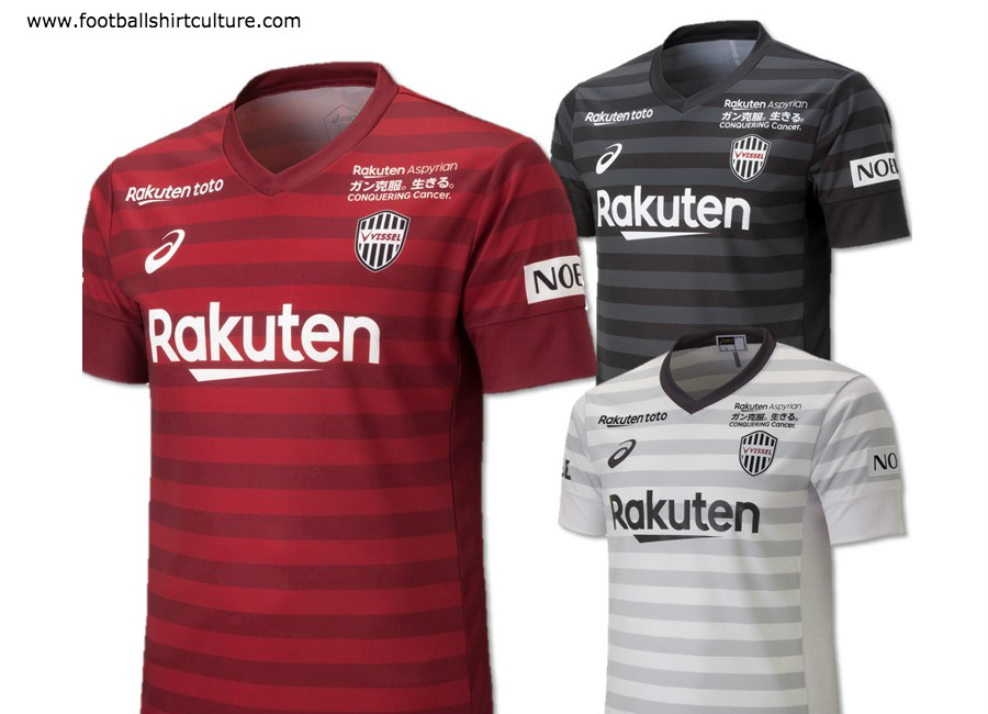 Vissel Kobe 2019 Asics Home, Away and Third Kits #vissel #visselkobe #jleague