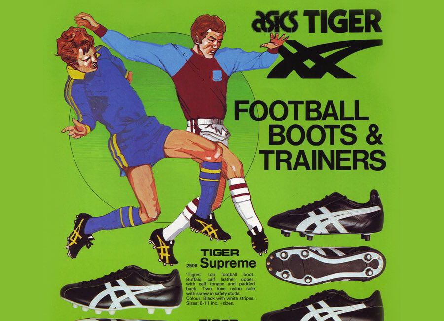 1980s Starcraft Sports Catalogue Pages #footballboots #GlennHoddle