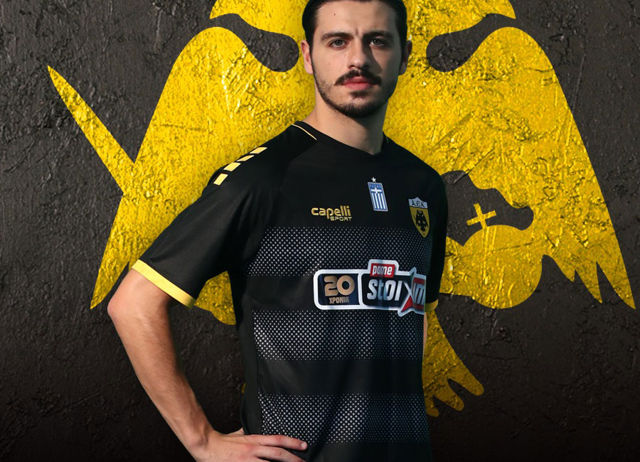 AEK Athens 2020-21 Capelli Away Kit #AEKAthens #CapelliSport #AEK