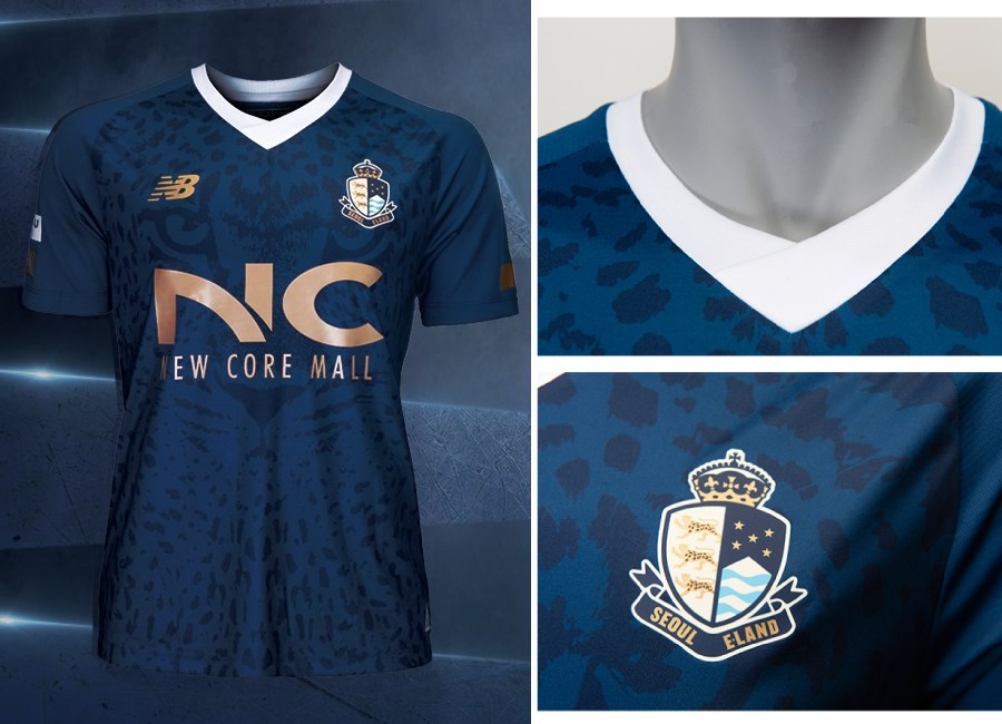 Seoul E-Land 2020 New Balance Home Kit #SeoulELand #nbfootball #kleague