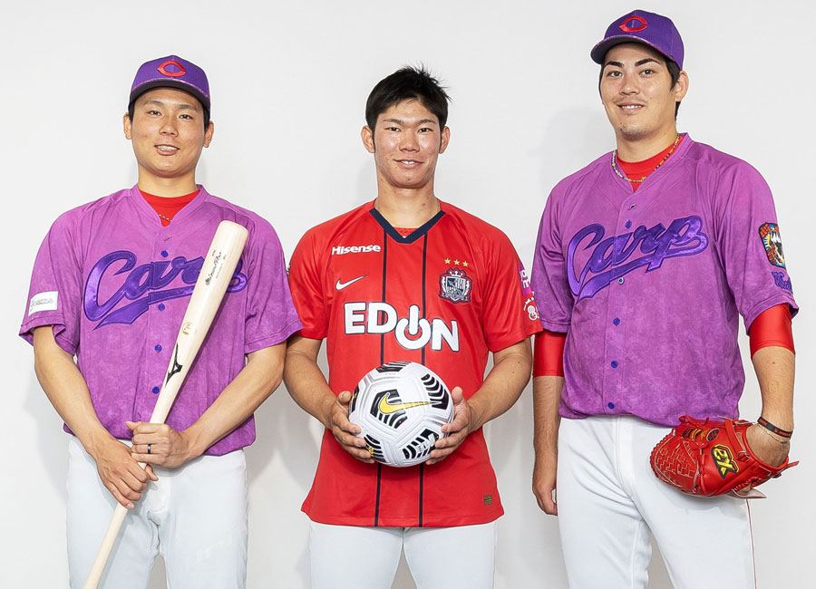 Sanfrecce Hiroshima 2021 Nike Special Edition Shirt #nikefootball #サンフレッチェ広島 #sanfrecce