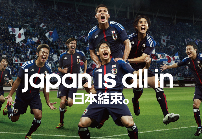 Japan Extends Adidas Kit Deal