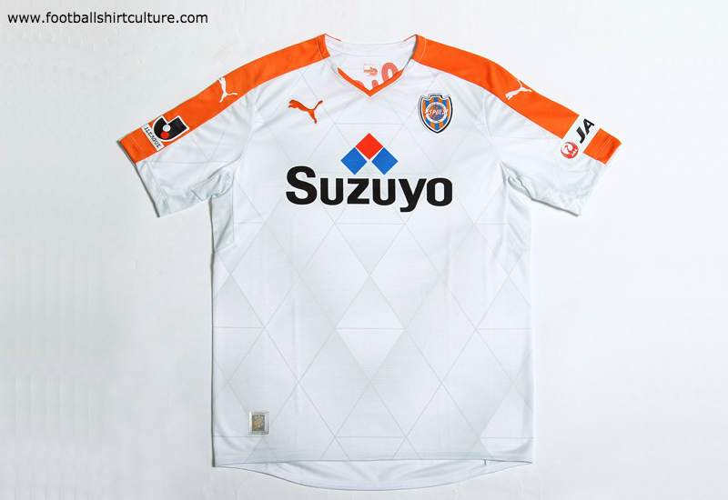 Shimizu S Pulse 2015 Puma Away Football Shirt