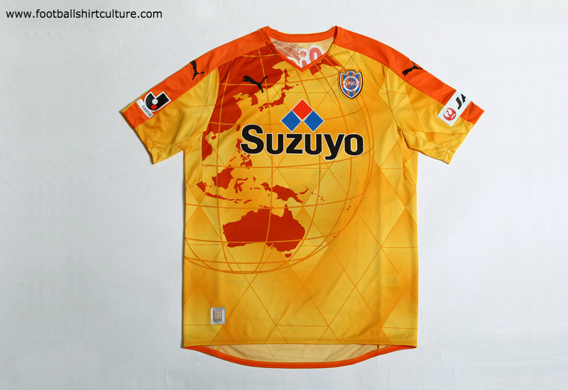Shimizu S Pulse 2015 Puma Home Football Shirt