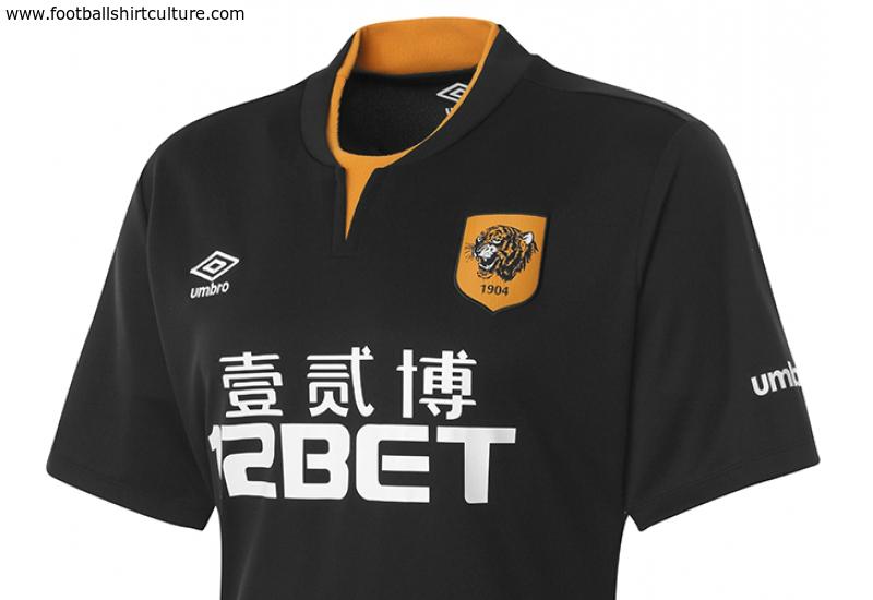 6f265359d Hull City 14 15 Umbro Away Football Shirt