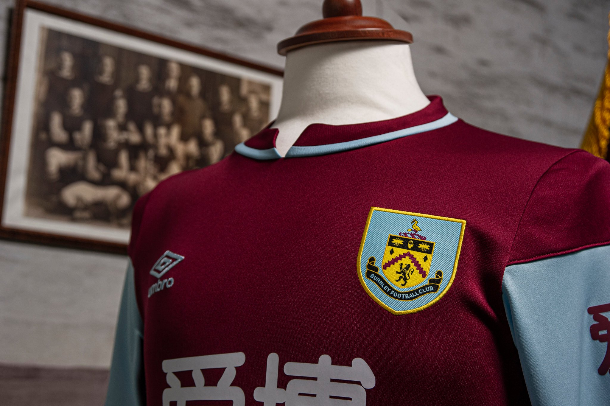 Burnley 2020-21 Umbro Home Kit | 20/21 Kits | Football ...