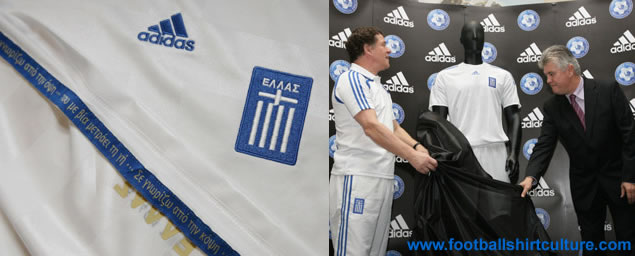 New greece home shirt 08/09 by adidas