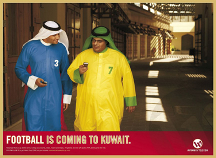 Campaign for Wataniya Telecom from 2006 when World Cup 2006 fever gripped the region.