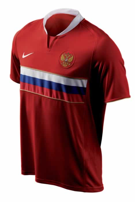 This is the new Russia away shirt made by Nike for the 08/09 season