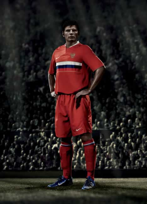 This is the new Russia away kit made by Nike for the 08/09 season