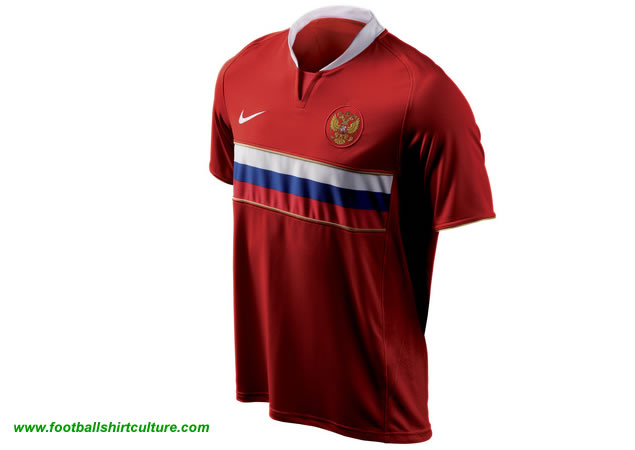 New Russia away 08/09 football shirt made by Nike